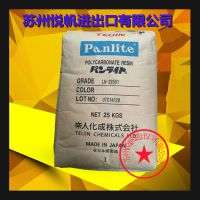 PC/日本帝人/DN-3110P 耐高温 高流动 抗紫外线 薄壁制品塑胶原料