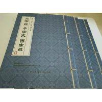 朝阳产品说明书制作 北京说明书设计印刷胶印定做