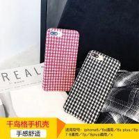iPhoneX千鸟格子手机壳 苹果8简约布艺英伦风手机壳套 直销跨境