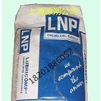 耐磨损性良好PPS美国液氮OL003A