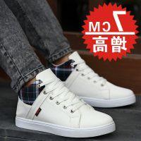 韩版隐形男士内增高鞋男式增高鞋内增高休闲鞋男鞋板鞋7厘米8cm