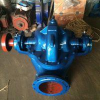 厂家供应S-SH型高效率双吸泵大流量灌溉泵城市排涝泵无堵塞双吸泵强能