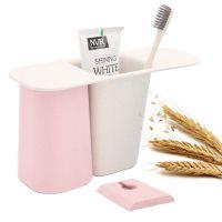 小麦秸秆多功能牙刷架套装 塑料牙具座情侣牙膏架 双杯洗漱杯架