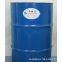 嘉诺FJN9802树脂 高温绝缘漆用树脂 耐高温涂料树脂