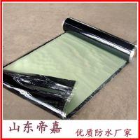销售聚合物改性沥青自粘防水卷材 厂家自产自销价格优惠