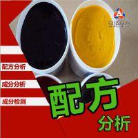 热升华油墨 配方解密 胶印平版 热升华油墨 成分解析 质检报告