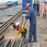 中国山东省新品热销NQG-6.5内燃钢轨切割机生产汽油钢轨切割机