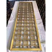 304不锈钢玫瑰金屏风隔断 酒店屏风定制 黄钛金家具屏风定制厂家