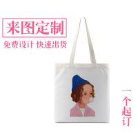 日韩系文艺水彩插画女孩帆布袋小清新ins手提杂物包便携女单肩包
