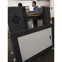 锡华 XH-406 20T 压片机 硫化机