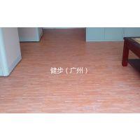 供应番禺健步塑胶地板jb-58仿木纹片材施工服务