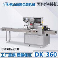 自动手撕面包包装机 全自动充氮气DK-350面包包装机械自动封口机
