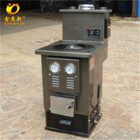 小型地暖锅炉农村带暖气片取暖炉子新款采暖炉燃煤家用暖气炉