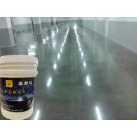 顺德容桂水泥地固化地坪 水泥硬化剂 混凝土地面硬化处理