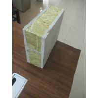 岩棉外模板加筋岩棉复合保温板