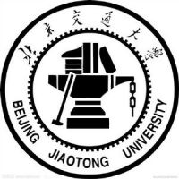 海南自考专科本科,北京交通大学自考工程管理专业,只就奔赴一次