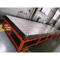 D28系列三维柔性焊接平台厂家推荐【瑞美机械】