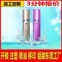 广东注塑加工厂代生产新款粉红美容补水按摩器外壳 美容仪模具