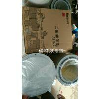 弗列加空压机空滤.油水分离器AF872/FF5706/FS1098