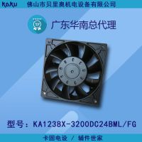 卡固轴流风机_KA1238X-3200DC24BML/FG_全金属散热风扇