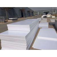 可现场加工PP板PE板供应优质塑料板