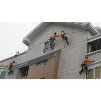 上海市彩钢瓦渗水维修怎么做 厂房 别墅 外墙翻新改造商品房、商铺、学校、机关单位、建筑公司、家庭防水
