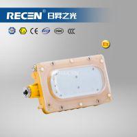 BFC8123 海洋王LED防爆泛光灯