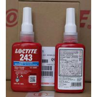 Loctite 243厌氧胶,德国汉高乐泰胶水