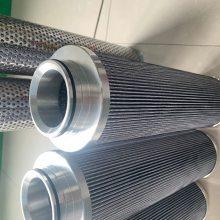 黎明液压吸湿滤清器DAB-90-90 DAB-90-150
