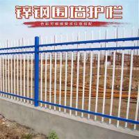 圈场地用竖杆护栏 停车场隔离栅 组装式锌钢护栏