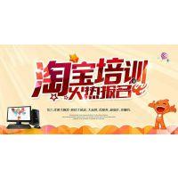 襄阳淘宝美工培训电商网页设计网站制作培训专业学校