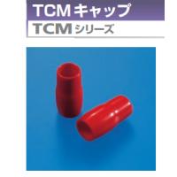 TCM-141(黑)日本品川商工绝缘套管TCM-52