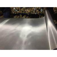 河南工厂高目数不锈钢席型网生产厂家