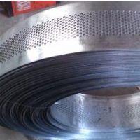 80-250mm方型冲孔镀锌卷带