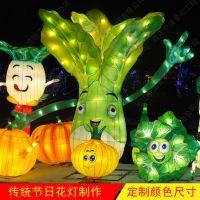 水果花灯中璞节日花灯厂家承接大型中秋节元宵灯会彩灯设计制作