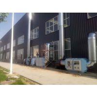 供应河南光氧催化废气处理设备报价-印刷厂专用5000~20000风量光氧(加工定制)