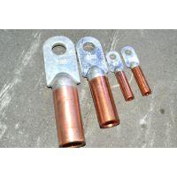 DLT-16铝铜接线鼻子铝铜过渡接线端子电力金具接线端子DLT系列