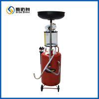 汽保工具 废油收集器 废机油抽油机 废机油回收机带量杯抽接油机