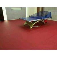 乒乓球地胶厂家直销 乒乓球专用地胶 乒乓球场地地胶