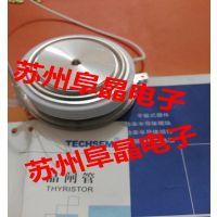 Y38KPE Y40KPE现货 苏州阜晶电子供应台基可控硅