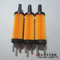 风冷柴油机配件发电机动力186/188/190F款空气滤芯空滤器芯过滤器
