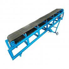 移动式槽型爬坡装车机 童装水装车传送机 PVC皮带输送机