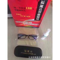 2017年江湖地摊新产品智能变焦老花镜 自动 调焦 对焦眼镜礼品票