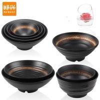 A5黑金系列罗纹日式喇叭碗味千拉面碗深汤碗密胺塑料仿瓷餐具