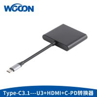 雯罡USB Type-C3.1转HDMI(4K/30Hz)+USB3.0+PD2.0三合一转换器