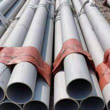 群名不锈钢管厂 310S不锈钢管现货 焚化炉用流体管不二之选