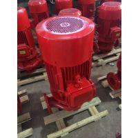 3千瓦40米稳压泵XBD6.6/10-65G*5/泵房稳压设备报价/10升流量消防泵价格