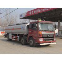 CLW5250GJYB4型加油车湖北加油车随州加油车程力汽车制造加油车