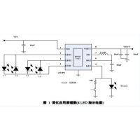 供应嘉嘉泰姆CXLB7425驱动IC升压转换锂电池充电管理电池电量指示,多功能移动电源管理SOC方案