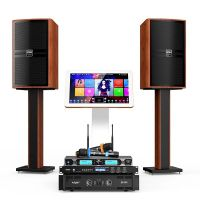 ATSH/爱特声 K-3家庭ktv音响套装 全套专业点歌机家用专业木质唱歌音箱